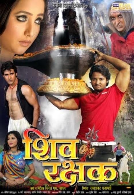 Bhaag Kahan Tak Bhagega 1 hindi pdf free download