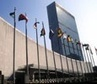 United Nations Report Claims Ban on Abortion Same as Torture | Women and Terrorism. | Scoop.it