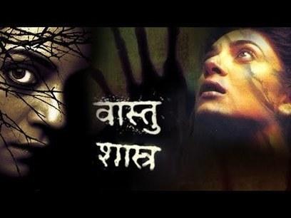 Film ram shastra mp3 songs / ek tha tiger movie ringtone free download.