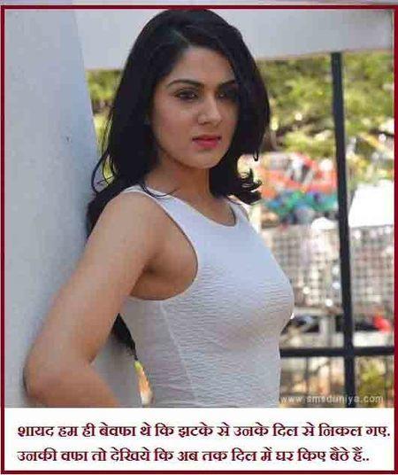 Smsduniyahindi Romantic Sad Love Shayari Funny Jokes Quotes