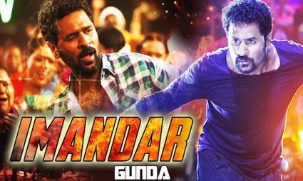 Download movie mp4 chhal riecutniviskomp s gunda gardi full hindi movie download free fandeluxe Images