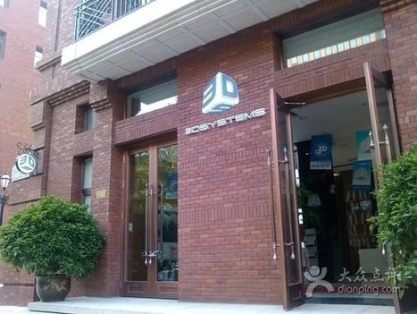 Print3d World: 3D Systems abre nueva tienda en China | Alternativas: impresión 3D, hardware libre drones y otras tecnologías. | Scoop.it