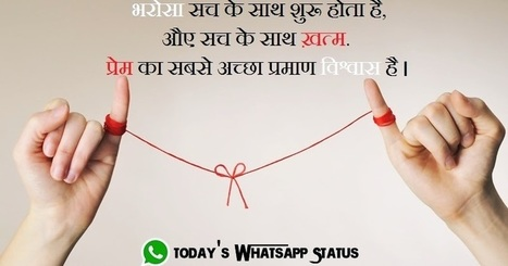 Trust Quotes In Whatsapp Status In Hindi Scoopit