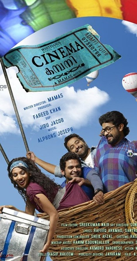 seniors malayalam movie torrent download