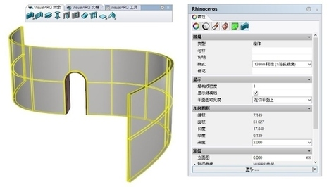 sketchup' in VisualArq  Free-form 2D & 3D architecture