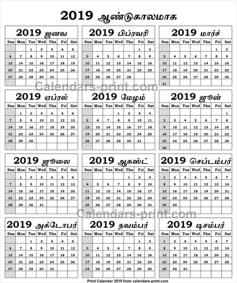 Monthly Calendar 2019 Tamil Printable Template