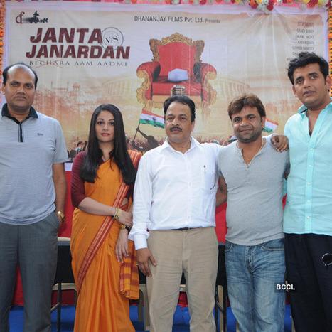 Janta V S Janardan - Bechara Aam Aadmi Video In Tamil Free Download