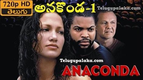 inception online subtitrat 720p movies
