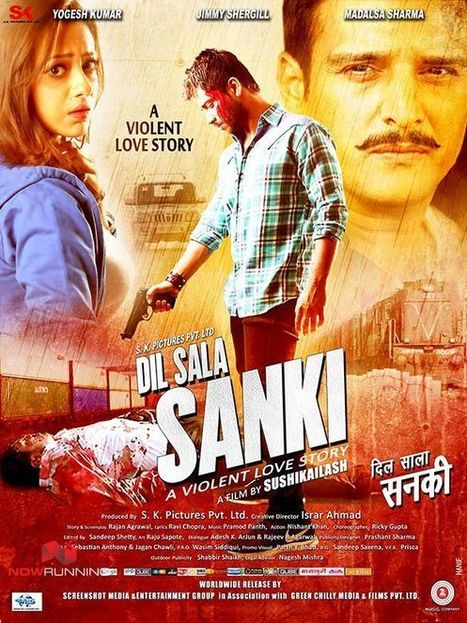 download Dil Sala Sanki movie mp4 hindi