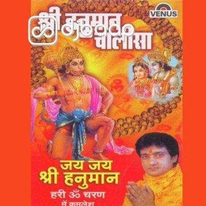 Munnibai B.A.B.Com Malayalam Movie Songs Mp3 Downloadgolkes