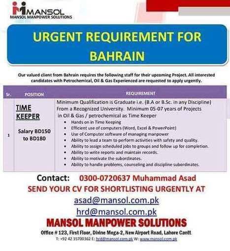 Jobs in Bahrain   Job Vacancies in Bahrain   Pa