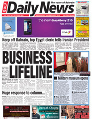 How long can we endure this economic sabotage? - Gulf Daily News | Bahrain news | Scoop.it