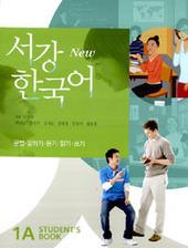 Sogang Korean 1A: Student's Book (2 Books + 1 C