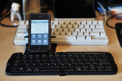 Desktop & Mobile: One Content Strategy to Rule Them All | Social Media e Innovación Tecnológica | Scoop.it