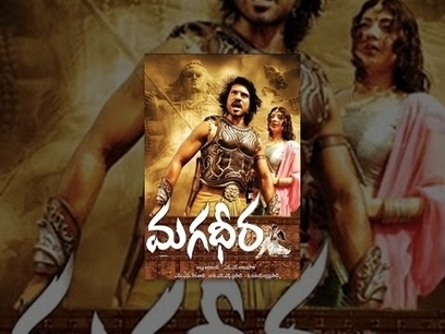 magadheera full movie dubbed hindi movie in mp4