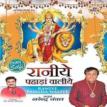 new hindi video songs download 2018 hd