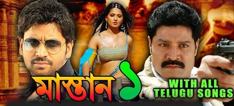 Boss 2 bangla movie torrent download