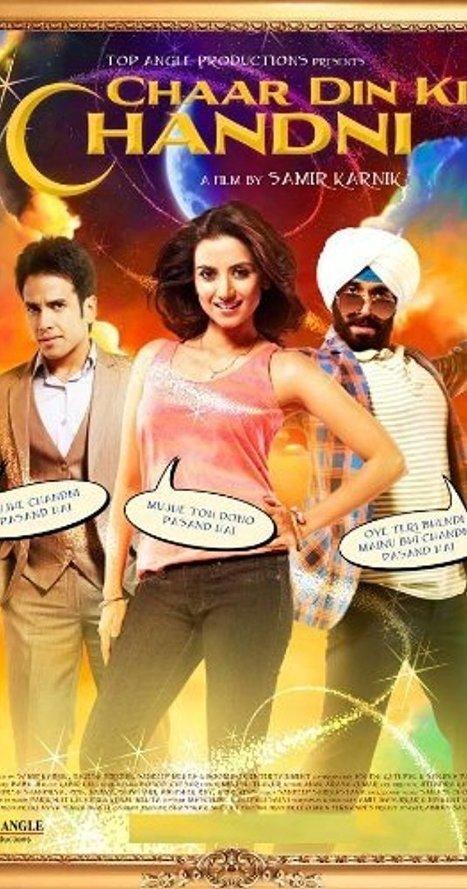 zapatlela marathi movie torrent free direct download