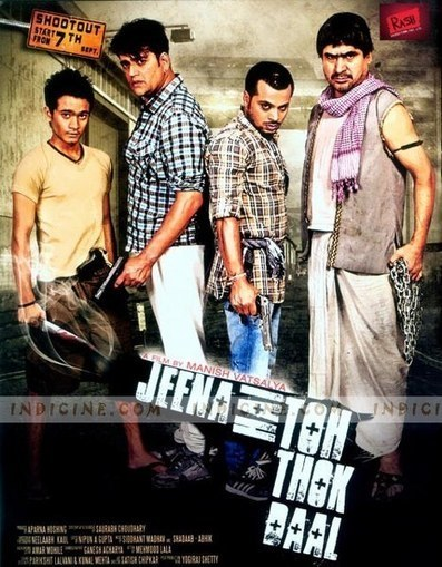 Aadum Koothu Malayalam Movie Songs Free Downloadgolkes