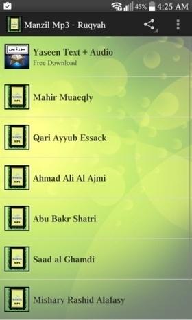 surah manzil full mp3 free download
