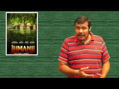 Hey Ram Hamne Gandhi Ko Maar Diya Kannada Movie Song Free Download