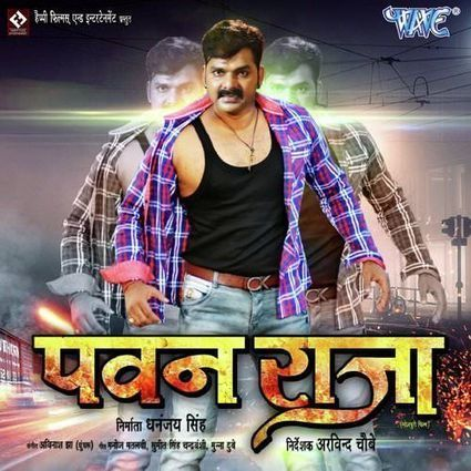 Rokda Full Movie Hd 1080p In Tamil Download Movie