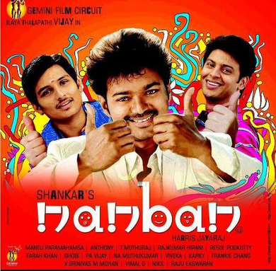 1080p hd video songs tamil blu-ray movie download