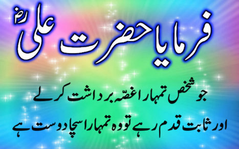 History hazrat urdu adam in