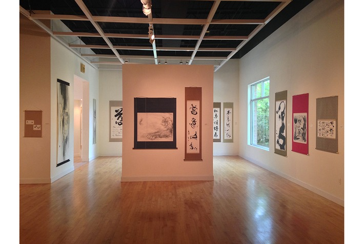 Japanese calligraphy and paintings on view at The Hudgens | Art Daily | Kiosque du monde : Asie | Scoop.it