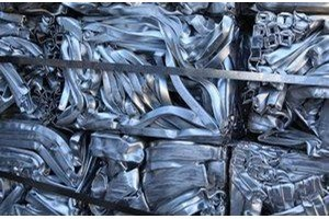 Award for aluminium recycling scheme | Aluminium packaging | Scoop.it