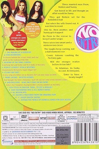 full movie Mere Dad Ki Maruti 720p
