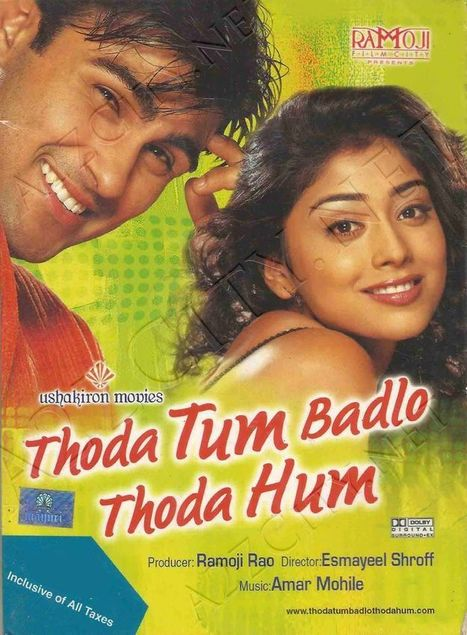 Jaal - The Trap Full Movie Hd 1080p Blu-ray Tamil Movie
