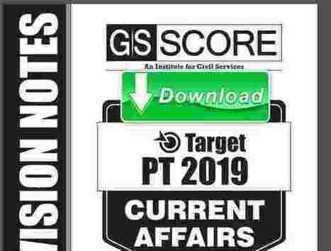 Arihant Gk Book Free Download Pdf In Hindi 2019 Arihant