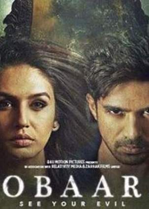 Murder At Koh E Fiza 2 full movie in hindi watch online