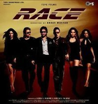 Race 3 first song | salman and jacqueline to start race 3 first.