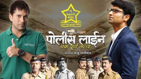 Antar Mahal marathi movie download