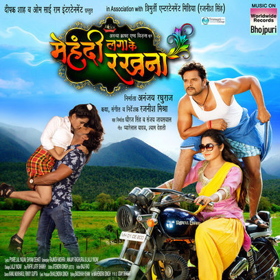bengali movie Cocktail-The Deadly Combination mp3 song download