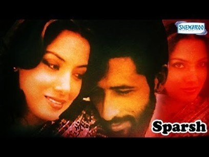 Garam Reth song in tamil video download