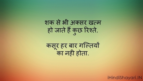 Top 100 Hindi Status For Life Quotes Hindi Sh