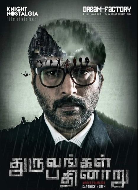 Tamil Hd Movies Download 720p Moviesgolkes