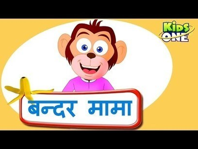 monkey in hindi