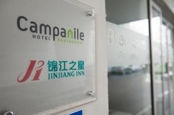Trois hôtels Campanile de Lyon s'adaptent et se spécialisent dans l'accueil des touristes chinois - L'article du jour - Lyon Entreprises   LYFtv - Lyon   Scoop.it