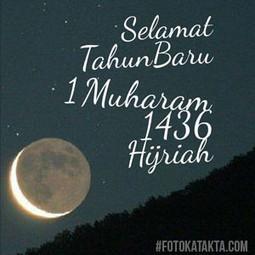 Gambar Dp Bbm Ucapan Tahun Baru Islam 2014 1436