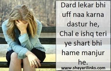 sms of sad love