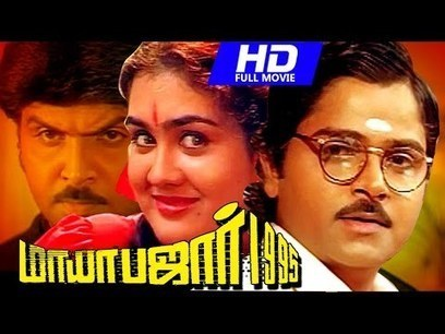 torrent malayalam movies search engine