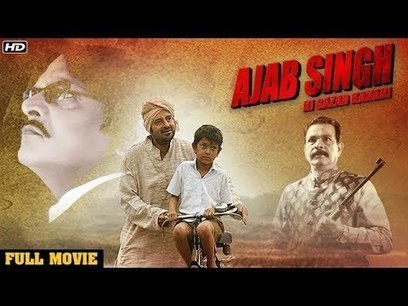 goldeneye 1995 full movie in hindi dubbed download 20