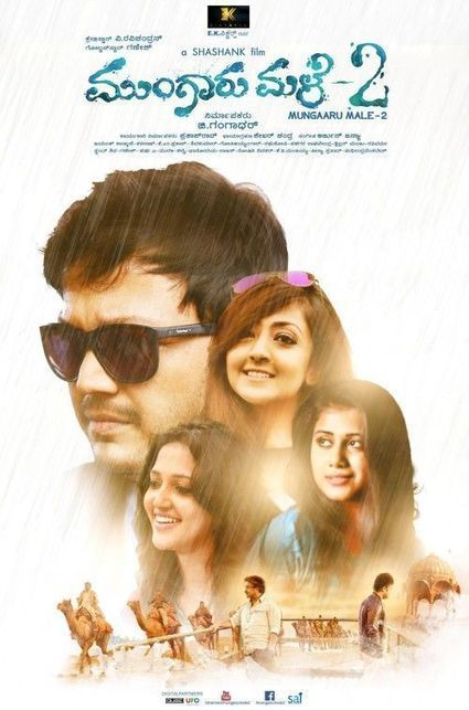 Kilukkam Full Movie Download In Hindi Kickass Torrent