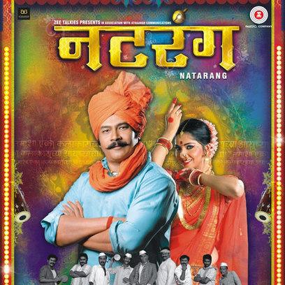 Joru Ka Ghulam Marathi Movie Download Kickass Torrent