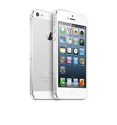 iPhone 5 in the enterprise - Pain or gain? | Business ICT trends | Scoop.it