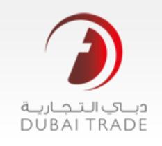 dubaitrade.ae | الشروط والأحكام الخاصة ببوابة دبي التجارية على الشبكة - (PDF) (EN) (AR) | Glossarissimo! | Scoop.it